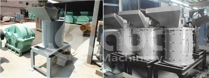 Vertical Coal / Charcoal Crusher