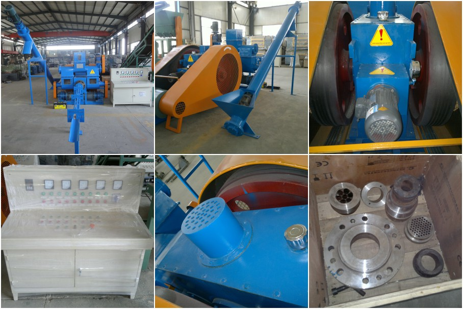 stamping press wood pellet machine for sale